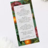 Lush Green Tropical Botanical Wedding Menus Lush Green Tropical Botanical Wedding Invitations