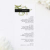 Lily Green White Black Modern Vintage Botanical Wedding Menus Modern Lily Flower Wedding Invitations