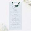 Romantic Blue Script Botanical Greenery Wedding Menus Romantic Cursive Script Botanical Greenery Wedding Invitations