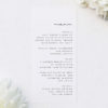 Natural Chic Modern Minimal Hand Writing Wedding Menus Natural Chic Modern Minimal Hand Writing Wedding Invitations