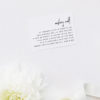 Modern Minimal Contemporary Simple Wedding Invitations