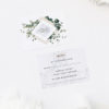 Marble Green Leaves Modern Botanical Wedding Invitations