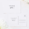 Simple Timeless Classy Wedding Thank You Postcards Simple Timeless Classy Wedding Invitations