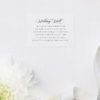 Elegant Cursive Flourish White Wedding Invitations