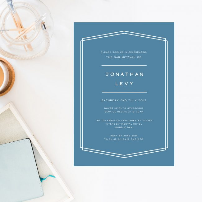 Classic Blue Bar Mitzvah Invitations Sail and Swan Australia Religious Invitations Kids White Blue Classic Formal Cerulean Blue Royal Blue White