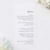 Clean Simple Minimal Cursive Script Wedding Menus Clean Simple Minimal Cursive Script Wedding Invitations