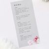 Elegant Grey Floral Wedding Menus Elegant Grey Floral Wedding Invitations