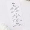 Clean Simple Modern Minimal Brush Script Wedding Menus Clean Simple Modern Minimal Brush Script Wedding Invitations