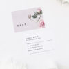 Modern Pink Grey Floral Wedding Invitations elegant pink flower floral vine leaf greenery