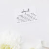 Contemporary Hand Writing Modern Minimal Wedding Invitations