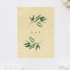 Elegant Eucalyptus Leaves Botanical Wooden Wedding Invitations